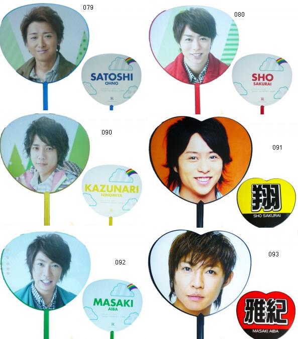 ARTICLE DEMANDE PAR OoO-Michiyo-Chan-Oo