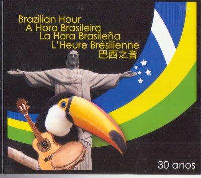 La musique brésilienne à la conquête de Kinshasa