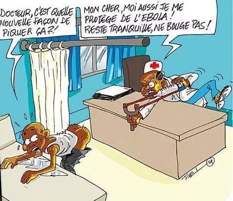 """""""Ebola"""" contraint """"Les Francofolies de Kinshasa"""" au report"""