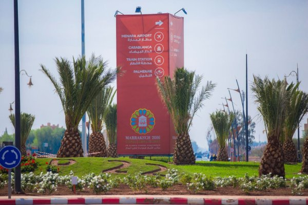 COP22: le Village Bad Ighli à 98%  prêt !