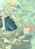 Amour éclot ☼ Au fond de l'eau