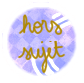 ❝Article Hors-Sujet❞ ......... ❥ Nouvel Habillage !