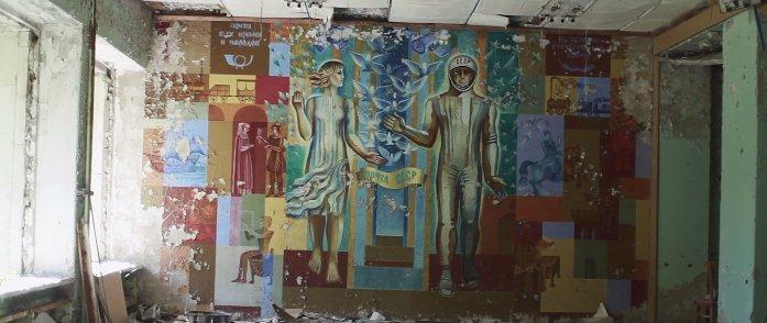 Images de Pripyat, province de Tchernobyl
