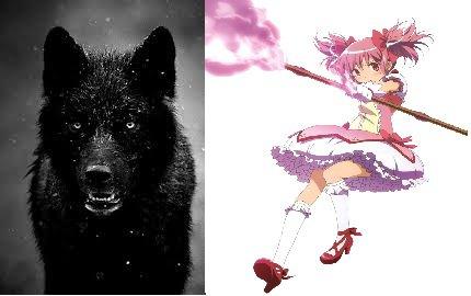Fiction n°1. le fils des tsukiyomi est le secret d'une renarde