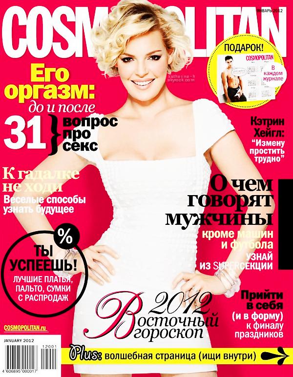 Katherine fait également la couverture du numéro du Janvier 2012 du Cosmopolitan Russe. J'ai une petite préférence pour cette couverture.