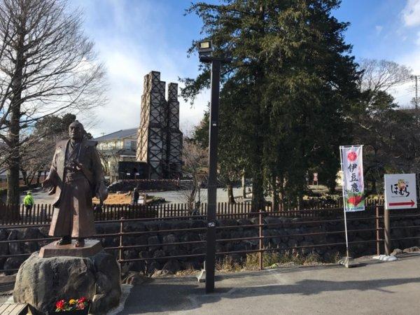World Cultural Heritage in Murayama