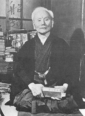 Biographie de Sensei Gichin FUNAKOSHI.