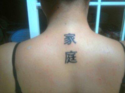 quelque tatous