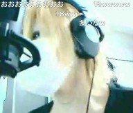 96Neko .... Homme... Femme.... Qui est ce?