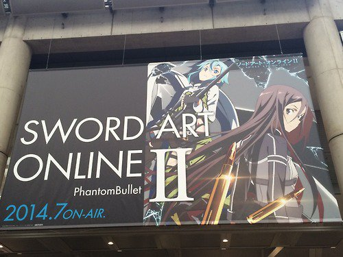 Sword Art Online 2: Phantom Bullet