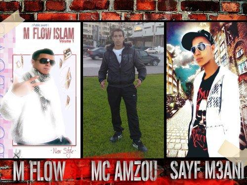 City-FLow