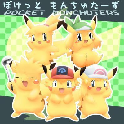La famille pikachu mdr 39 http pokemon - Pokemon famille pikachu ...