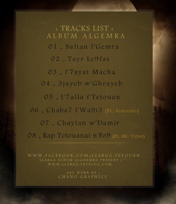 LLARGA new album ( lgemra ) .2012
