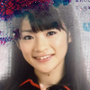 Japon-Fandub