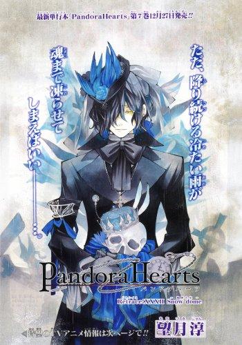 Blog de Pandora-Hearts