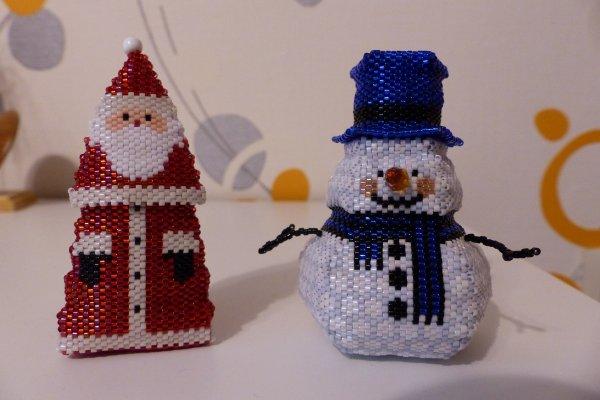 Petites boites de Noël
