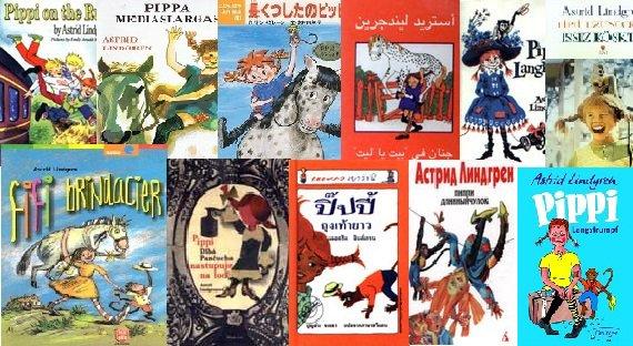 FIFI BRINDACIER par Séries TV Vintages © 2