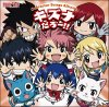 Fairy Tail Character Song Album 2 Gajil - Ore No Iron Blue