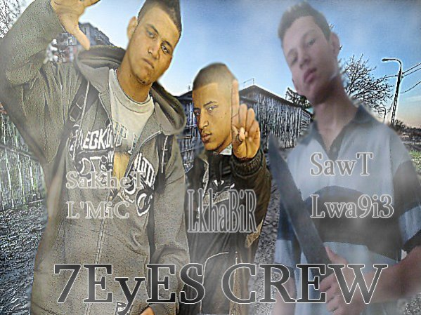 7eyes crew
