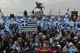 Les nationalistes grecs se sont réunis dans la rue des Thessalonique