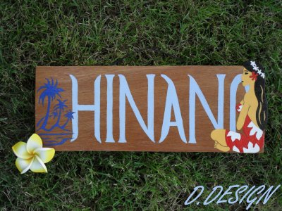 Plaque Hinano