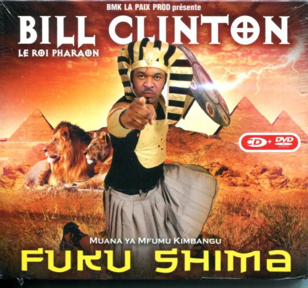BILL CLINTON KALONJI MAXI SINGLE FUKUSHIMA DISPO LE 11 JUILLET 2013/ BMK LA PAIX PROD (0033 638 78 40 82)