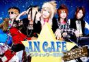 Photo de an-x-x-cafe