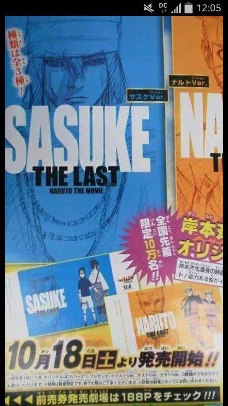 Whoawhoawhoa Sasuke!!!!!!!!! *Q*