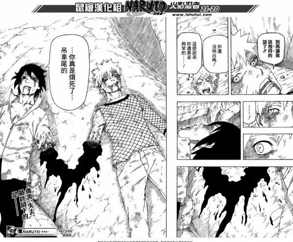 Naruto 698......