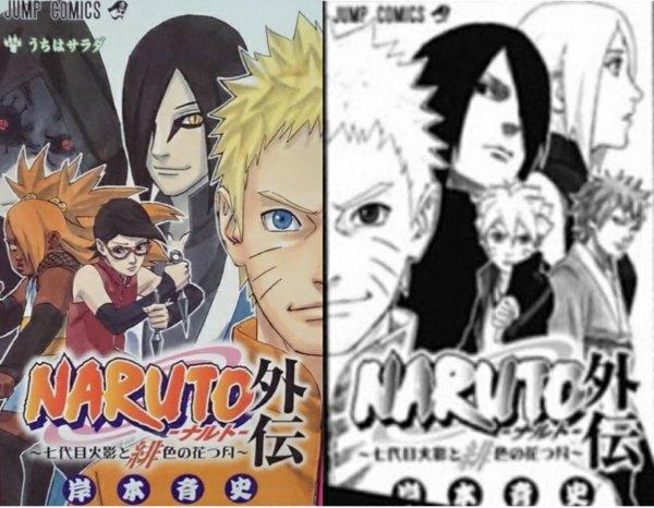 Naruto Gaiden SS !!!