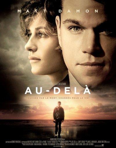 AU-DELA DVD et BLU-RAY