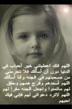Photo de azharyoussef