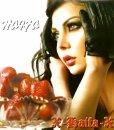 Photo de x-Haifa-x