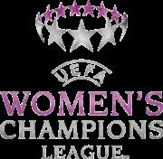 Ligue des Champions féminine 2017-2018