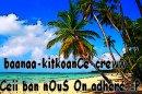 Photo de baana-kitokance-crew