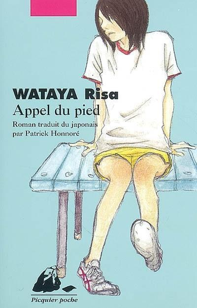 Appel du pied - Risa Wataya