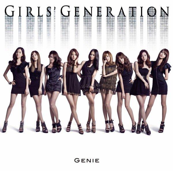 Girl's génération ou SNDS