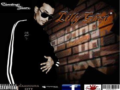 5outh li9lam / 7ayer (2011)