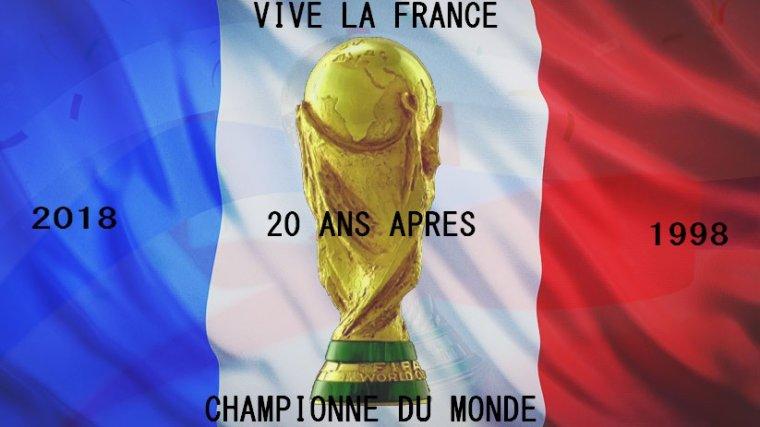 ♥♥ FRANCE CHAMPIONNE DU MONDE ♥♥