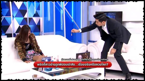 Thippawan Chaphupuang et sa possession en direct par un esprit canibale