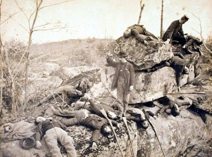 Lieux hantés : Gettysburg et ses alentours (Pennsylvanie)