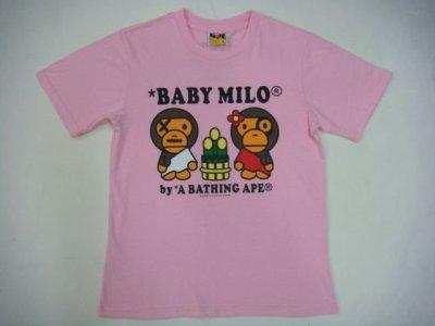 Baby Miil0