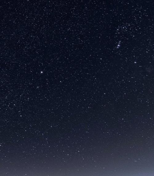 Lettre aux étoiles