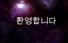 UniversityofKorea