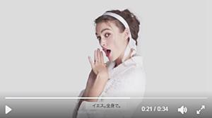 Chanel • Keira a réalisé un nouveau shoot pour la collection Coco Crush Bridal (mariage) ! Trois photos promotionnelles et une petite publicité sont déjà apparues.