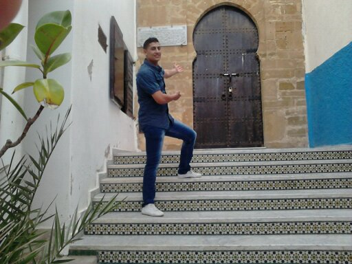 THIS IS RABAT CITY