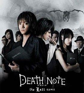 DEATH NOTE- Le retour de kira