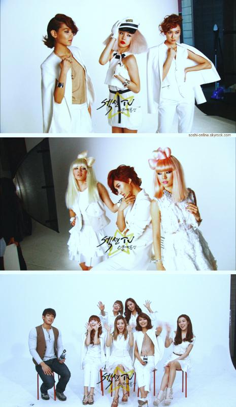 12.03.2011       Sooyoung a subtilement vanté ses jambes.