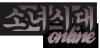 Soshi-Online