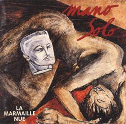 Discographie - La Marmaille Nue